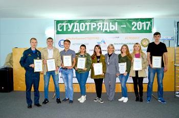 база «Бригантина» приняла лидеров студенческого трудового движения