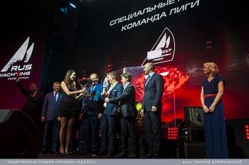 «Геленджикская регата» стала самой массовой в России