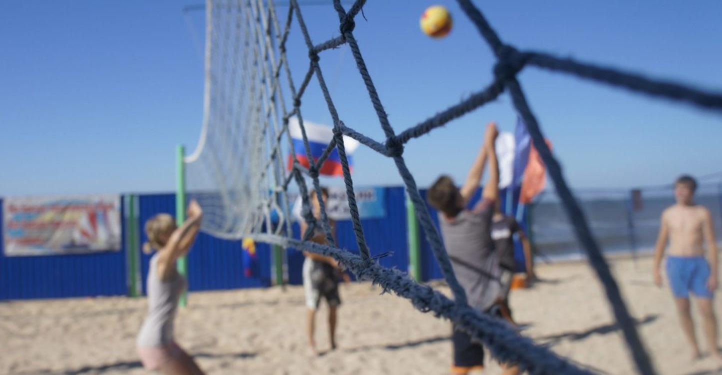 Краевой спортивно-оздоровительный палаточный лагерь «Маяк»