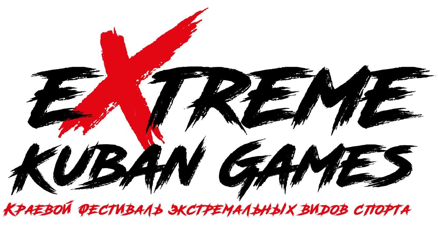 Фестиваль экстремальных видов спорта «The Kuban eXtreme games»!
