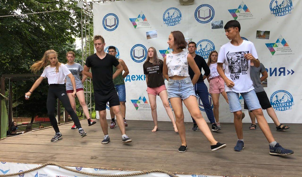 Творческий и одновременно спортивный день в лагере «Траектория»