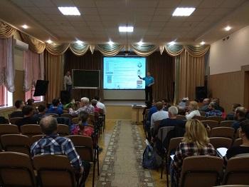 Всероссийский семинар повышения квалификации судей по спортивному туризму