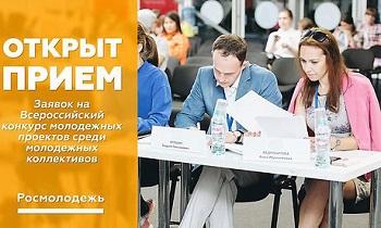 В Краснодаре семинар!