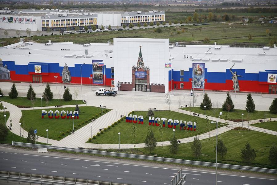 Открытие мультимедийного парка «Россия — моя история» в Краснодаре