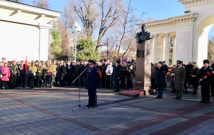 В Краснодаре 9 декабря торжественно отметили День Героев Отечества