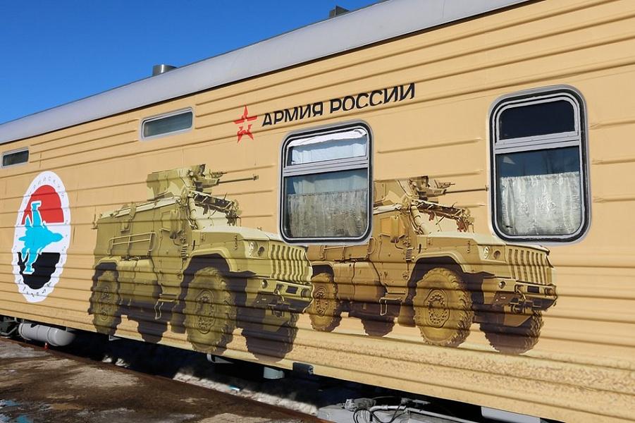 На Кубань прибудет спецпоезд военно-исторической акции «Сирийский перелом»