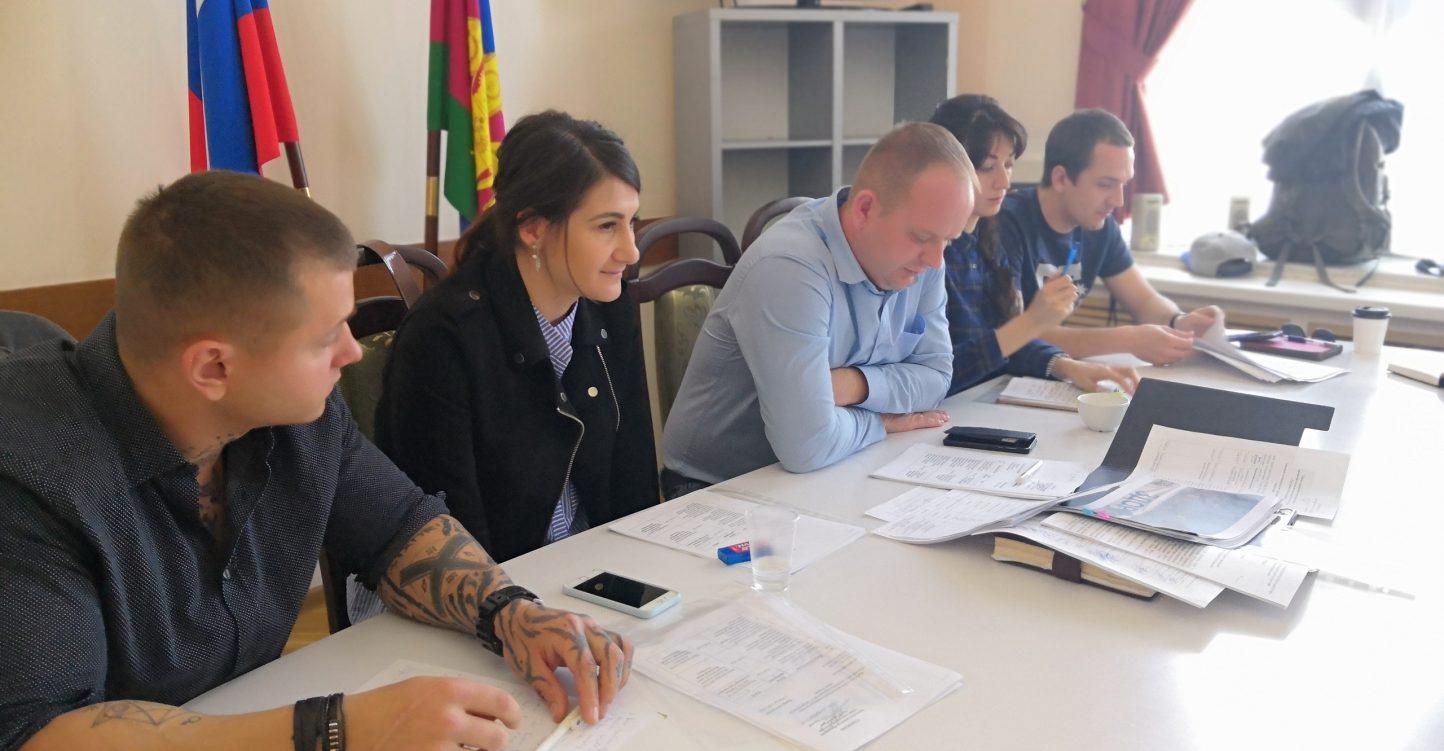 Семинар «Развитие экстремальных видов спорта в Краснодарском крае»