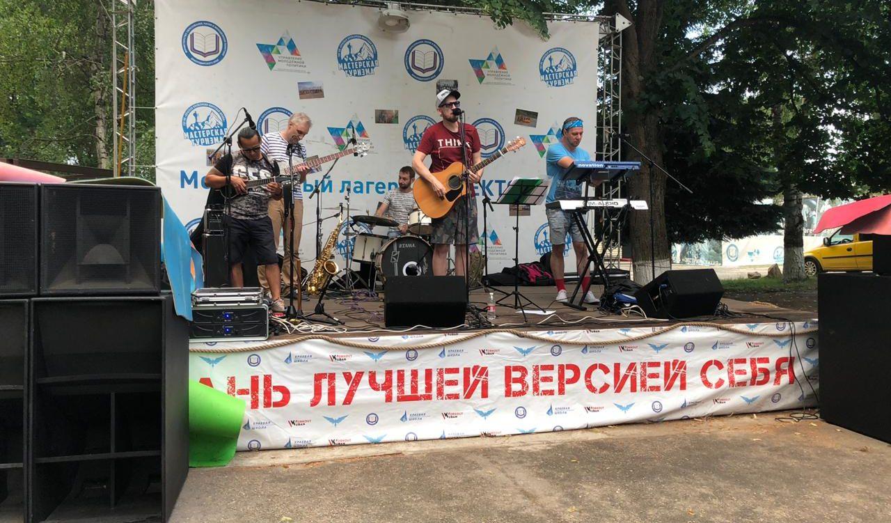 Группа «ВДРУГ» в лагере Траектория»