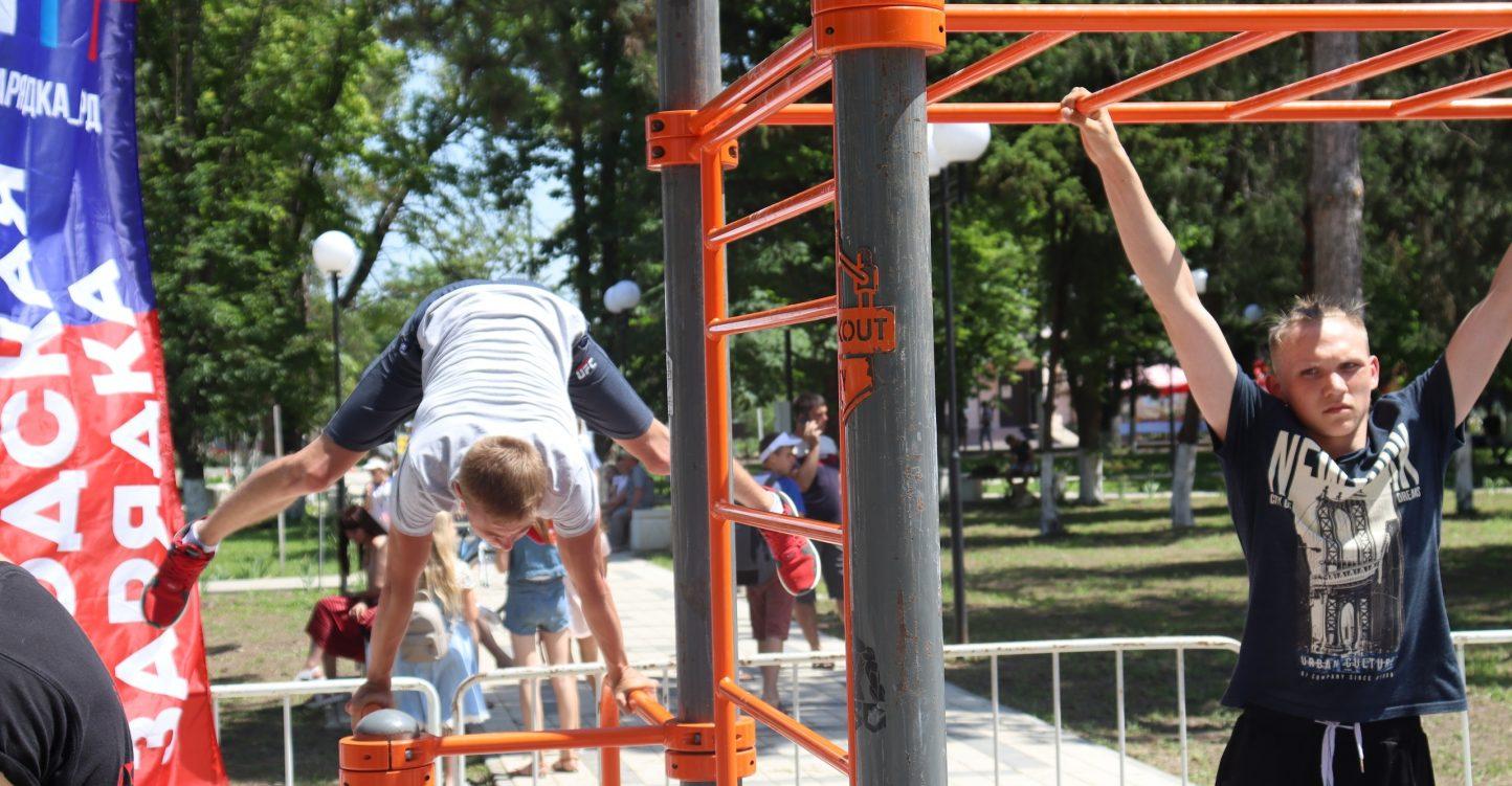 Тренировочные сборы по экстремальным и дворовым видам спорта «Герои улиц» 19 — 21 июля.