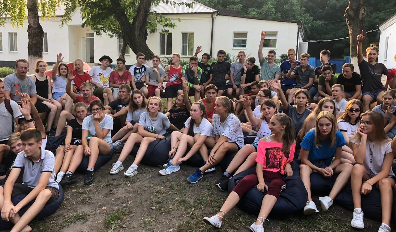 В молодежном лагере «Траектория» состоялась лекция