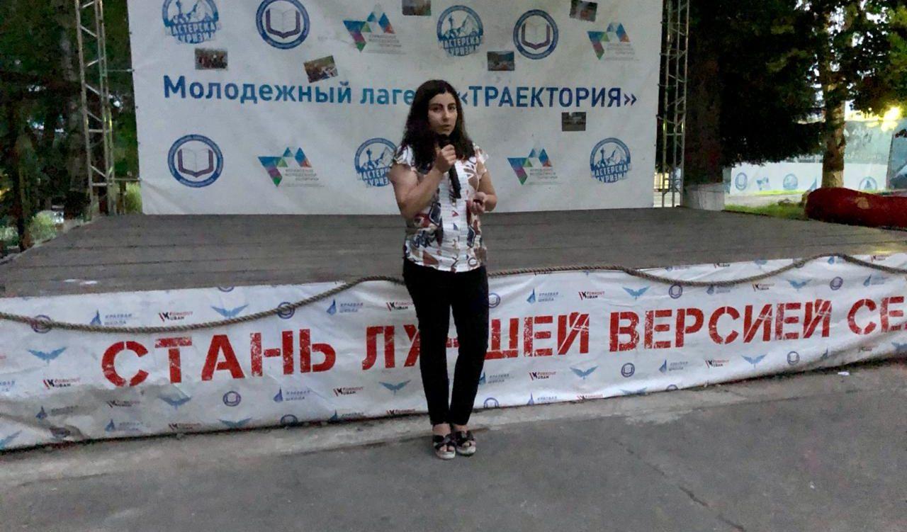 Очередная встреча со специалистом управления по делам несовершеннолетних в лагере «Траектория»