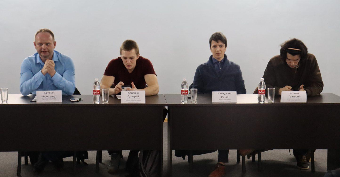 Завершился первый блок семинара-совещания на тему: Повышение качества организации и проведения мероприятий по экстремальным видам спорта.