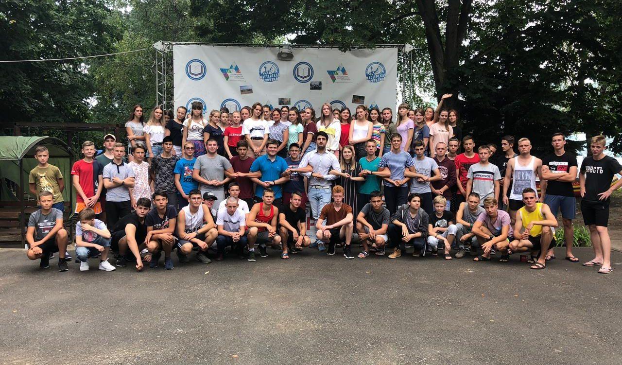 Краевой спортивно-оздоровительный профильный лагерь в ст. Каладжинской