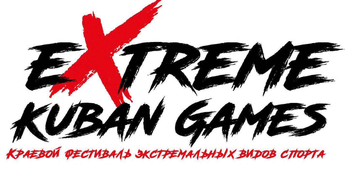 Краевой фестиваль экстремальных видов спорта » The Kuban extreme games»