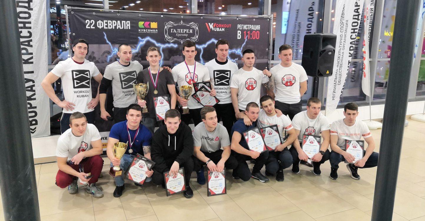 «BASE WARS 2020» победители 18-29 лет