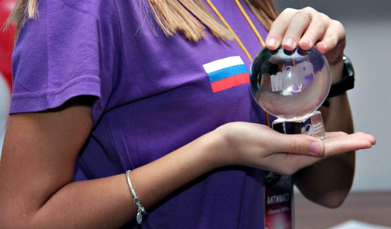 Всероссийский конкурс «Премия МИРа»