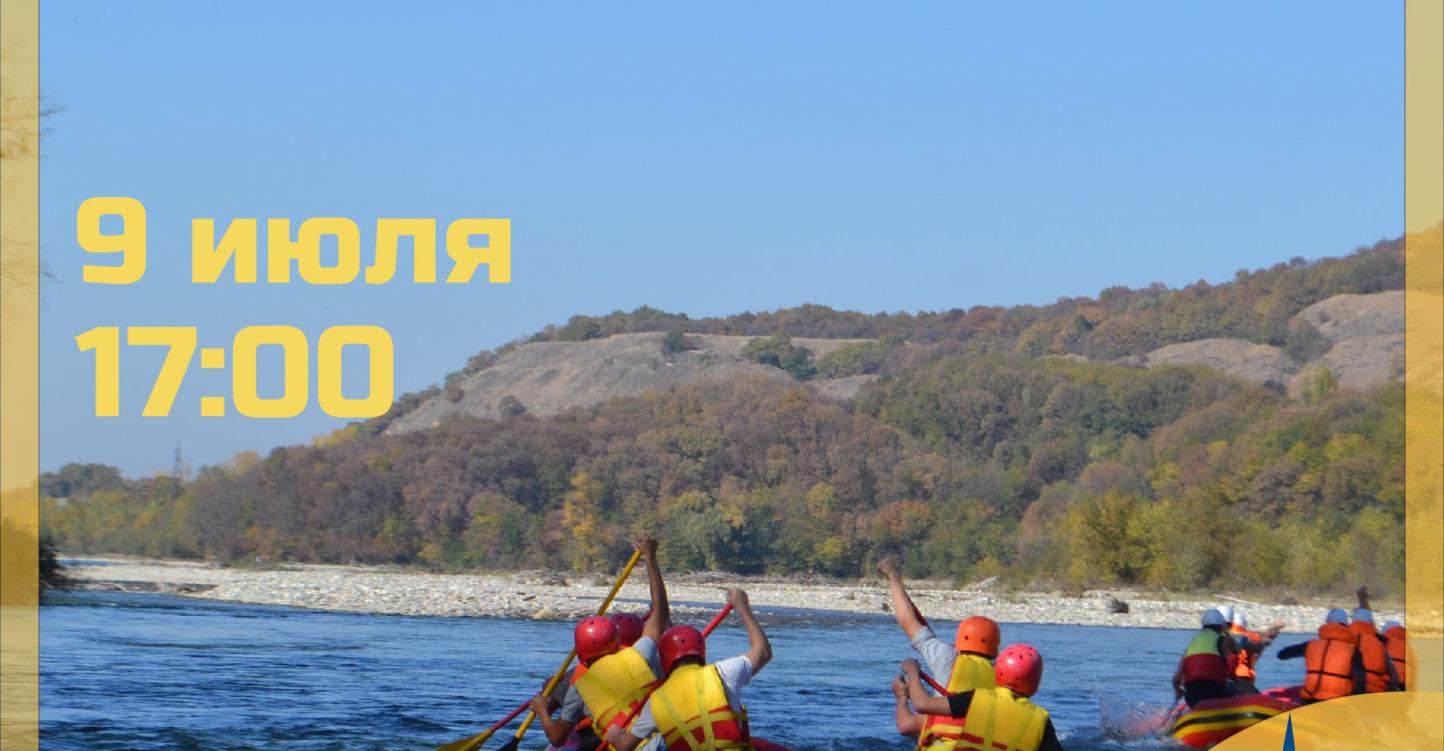9 июля — Онлайн викторина «Всё о водном туризме»