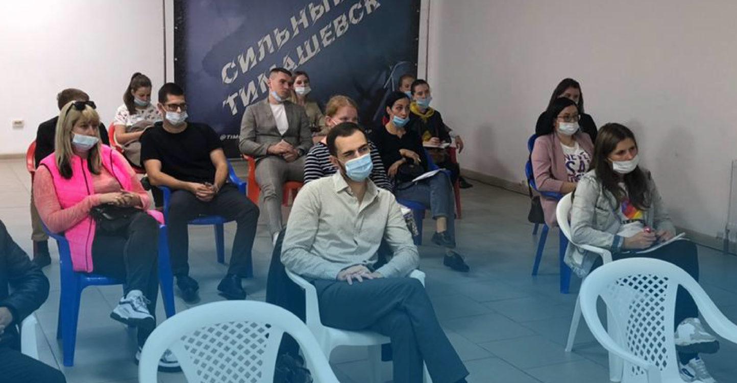 Деловое мероприятие с участием специалистов органов местного самоуправления в сфере молодежной политики