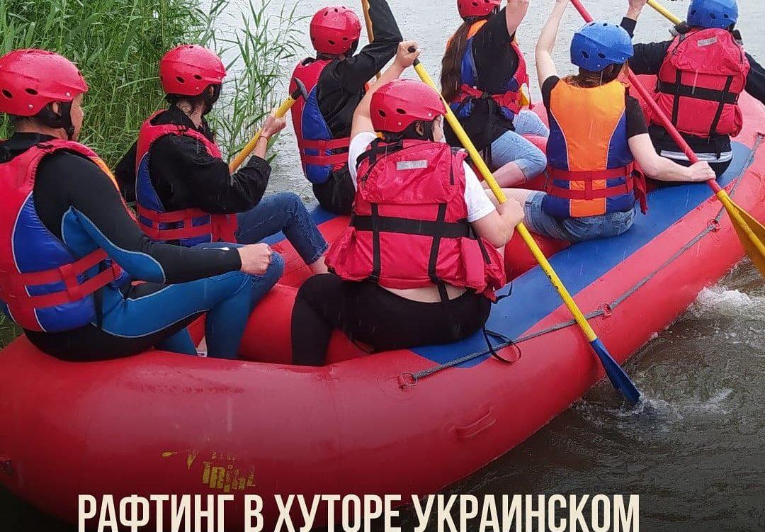 Состоялась стажировка по направлению рафтинг в Успенском районе