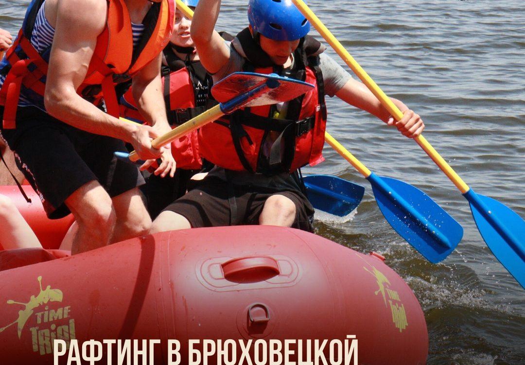 В станице Брюховецкой состоялась стажировка по рафтингу
