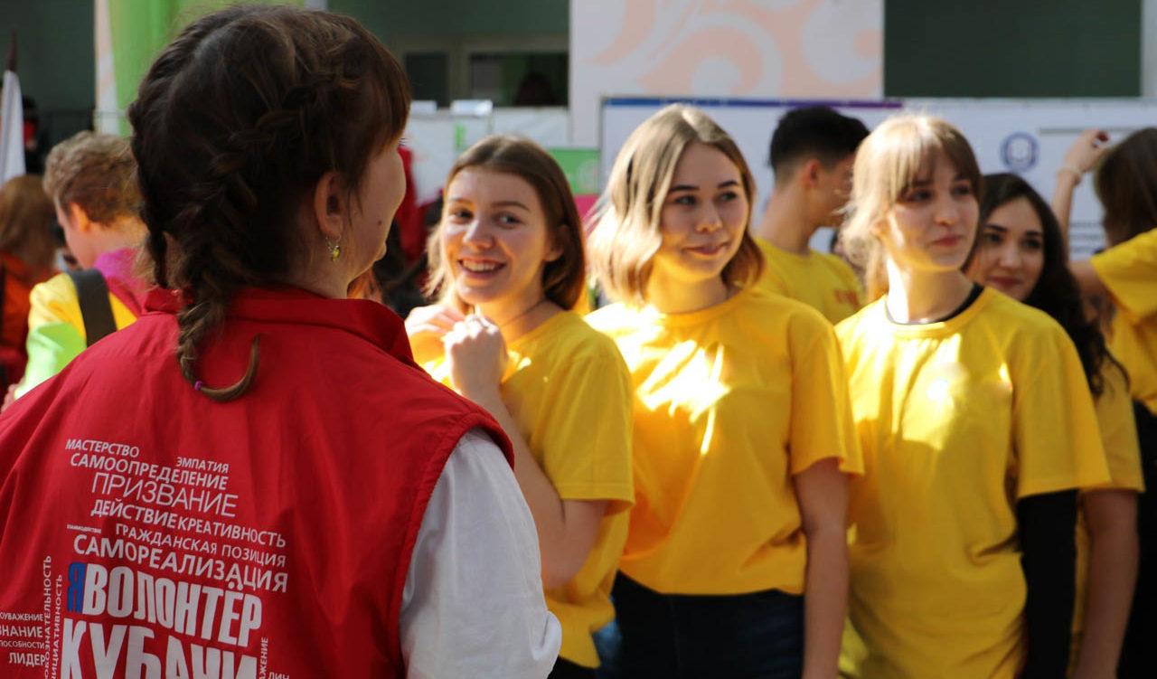 Смена «Волонтер Кубани»