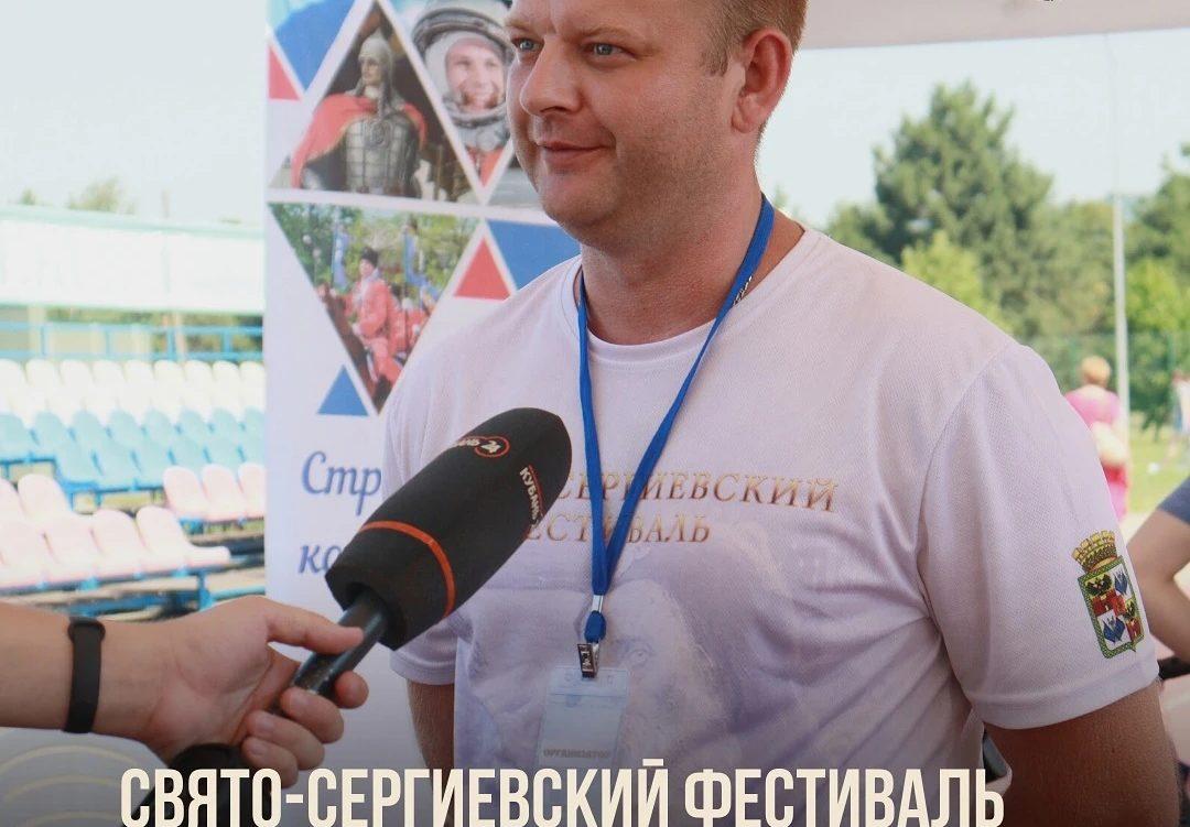 В Краснодаре состоялся Первый Свято-Сергиевский спортивный фестиваль