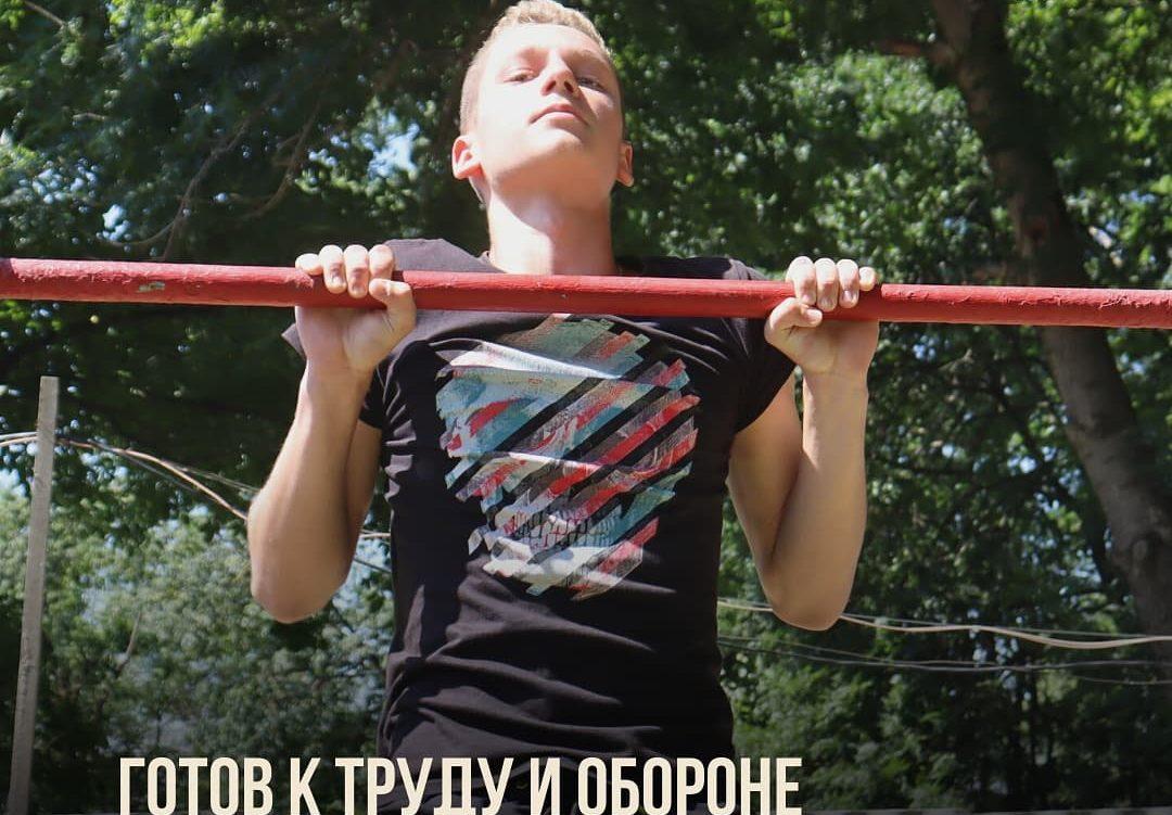 Участники лагеря «Траектория» в ст. Каладжинская сдали нормативы ГТО