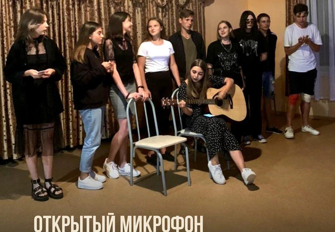 «Открытый микрофон» и вечер песен в лагере «Траектория»